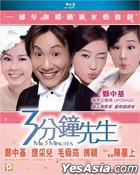 Mr 3 Minutes (Blu-ray) (Hong Kong Version)