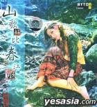 Shan Ge Hao Bi Chun Jiang Shui (China Version)