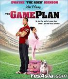 The Game Plan (Blu-ray) (Hong Kong Version)