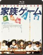 The Family Game (Blu-ray) (HD Remaster Version) (Japan Version)