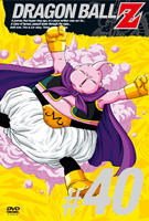 Dragon Ball Z Vol.40 (Japan Version)