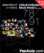 Leslie Cheung*s Movie World (2013 Revised Edition) (Tertiary Edition)