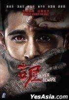 Buyer Beware (2018) (DVD) (Malaysia Version)