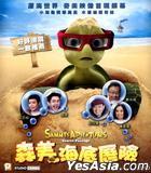 Sammy's Adventures - The Secret Passage (2010) (VCD) (Hong Kong Version)