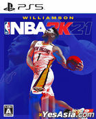 NBA 2K21 (Japan Version)