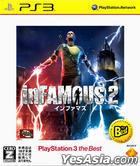 inFAMOUS 2 (Bargain Edition) (Japan Version)