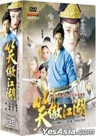 Swordsman (2013) (DVD) (Ep. 1-42) (End) (Taiwan Version)