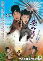 The Gentle Crackdown (DVD) (End) (English Subtitled) (TVB Drama)