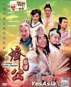 Ji Gong Xin Zhuan (DVD) (End) (Malaysia Version)