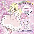 TV Anime Mewkledreamy OP: Mirai Kurukuru Yume Kurukuru! (SINGLE+DVD) (Japan Version)