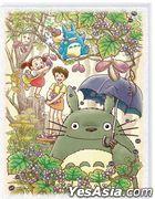 My Neighbor Totoro : Art Board Jigsaw Ippai Toretane (Jigsaw Puzzle 366 Pieces) (ATB-13)
