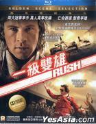 Rush (2013) (Blu-ray) (Hong Kong Version)