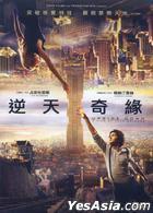 Upside Down (2012) (DVD) (Hong Kong Version)