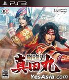Sengoku Musou: Sanada Maru (Normal Edition) (Japan Version)