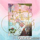 キム・ヒョジュン フルアルバム - A Bell of Blessing(CD + DVD)(限定版)