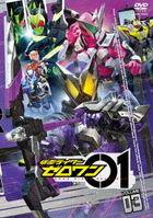 Kamen Rider Zero-One Vol.3 (Japan Version)