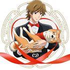 Oda Cinnamon Nobunaga  Drama CD (Japan Version)