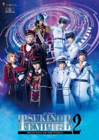 2.5Jigen Dance Live S.Q.S Episode 4 TSUKINO EMPIRE2 -Beginning of the World- [BLU-RAY]  (Japan Version)