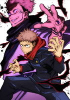 Jujutsu Kaisen Vol.1 (DVD) (Japan Version)