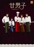 Amadanshi - Amadan (Theatrical Play) (DVD) (Japan Version)