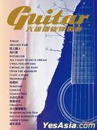 Guitar (Score Book + 2 Guitar Version CD )