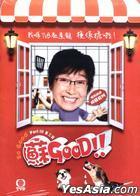 So Good (DVD) (Part III) (End) (TVB Program)