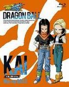 Dragon Ball Kai - Jinzou Ningen Cell Hen Box 2 (Episodes 66 - 76) (Blu-ray) (Japan Version)