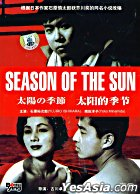 Season Of The Sun (DVD) (China Version)