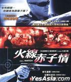 End Of Watch (Blu-ray) (Taiwan Version)