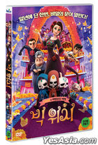 Salma's Big Wish (DVD) (Korea Version)