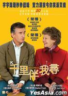 Philomena (2013) (DVD) (Hong Kong Version)