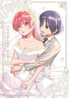 Tonikaku Kawaii Blu-ray Box  (Japan Version)