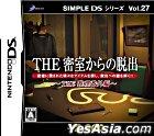 THE Misshitsu kara no Dasshutsu THE Suiri Bangai Hen (Japan Version)