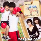 Single Dad in Love OST (KBS TV Drama)