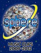 Sphere Music Clips 2009-2012 [Blu-ray] (Japan Version)