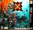 Monster Hunter X (3DS) (Japan Version)