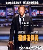 Draft Day (2014) (VCD) (Hong Kong Version)