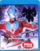 Ultraman Ginga S (Blu-ray) (Ep. 5-8) (Hong Kong Version)