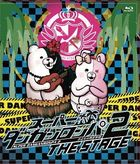 Super Danganronpa 2 THE STAGE (Blu-ray) (Normal Edition)(Japan Version)