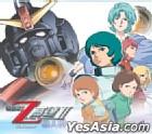 Z Gundam II: A New Translation - Lovers (Cantonese Version) (Hong Kong Version)