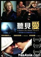 Listen To Your Heart (2010) (DVD) (Taiwan Version)