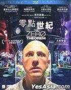 The Zero Theorem (2013) (Blu-ray) (Hong Kong Version)