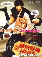 100 Days with Mr. Arrogant (DVD) (Taiwan Version)