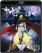 Space Battleship Yamato 2202 Ai no Senshi Tachi Vol.5 (Blu-ray) (Japan Version)