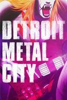 Detroit Metal City (DVD) (Vol.1) (Japan Version)