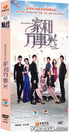 Nursing our Love (2015) (H-DVD) (Ep. 1-68) (End) (China Version)