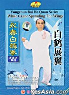 Yong Chun Bai He Quan Series - White Crane Spreading The Wings (DVD) (China Version)
