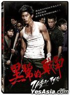 All Bark No Bite (2013) (DVD) (Taiwan Version)