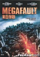 MegaFault (2009) (DVD) (Hong Kong Version)