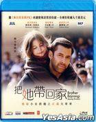 Brother Bajrangi (2015) (Blu-ray) (Hong Kong Version)